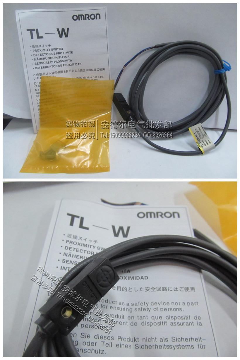 实物拍摄 全新   欧姆龙(OMRON)接近开关:TL-W3MC1