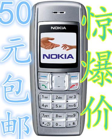 诺基亚920待机_原装正品/Nokia/诺基亚1600彩屏手机/经典老款机