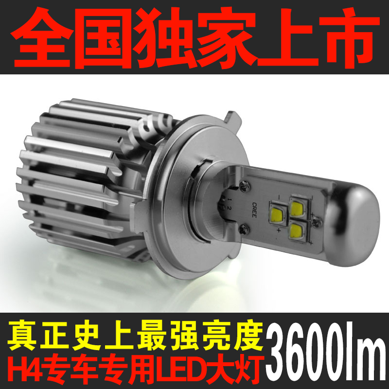 headlight bulb wiring  headlight  free engine image for