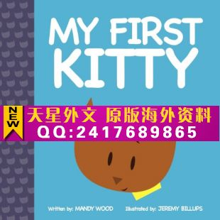 My First Kitty (Kids) [Kindle Edition]