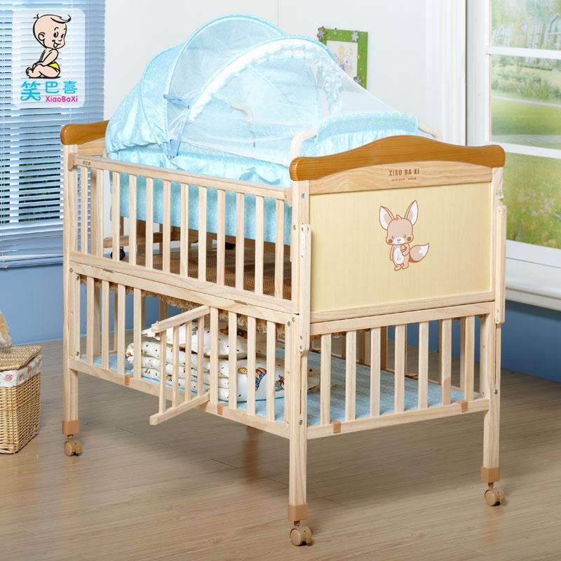 笑巴喜婴儿床 MC679实木童床 床板包带储物板双层实木婴儿床