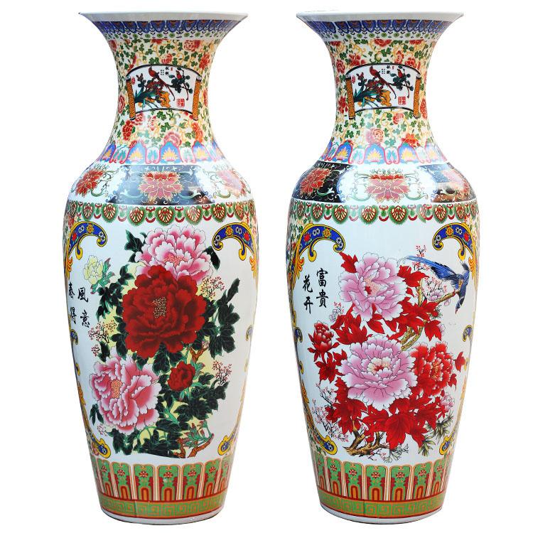 特价 景德镇陶瓷器落地大花瓶仿古春风得意95cm瓷瓶 客厅摆件装饰