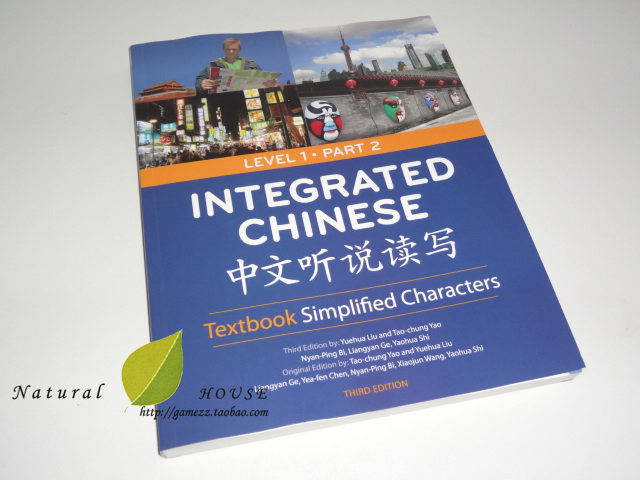 Integrated chinese level 1 part 2 workbook answer key california not apply easy to chair stand on weighing floor reduced fall risk ease bright fandeluxe Image collections