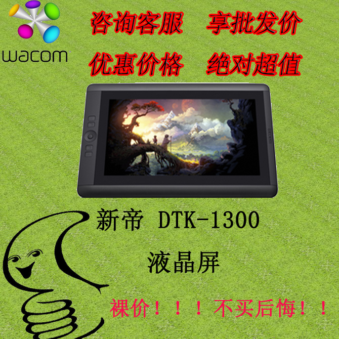 wacom dti 520 how to connect