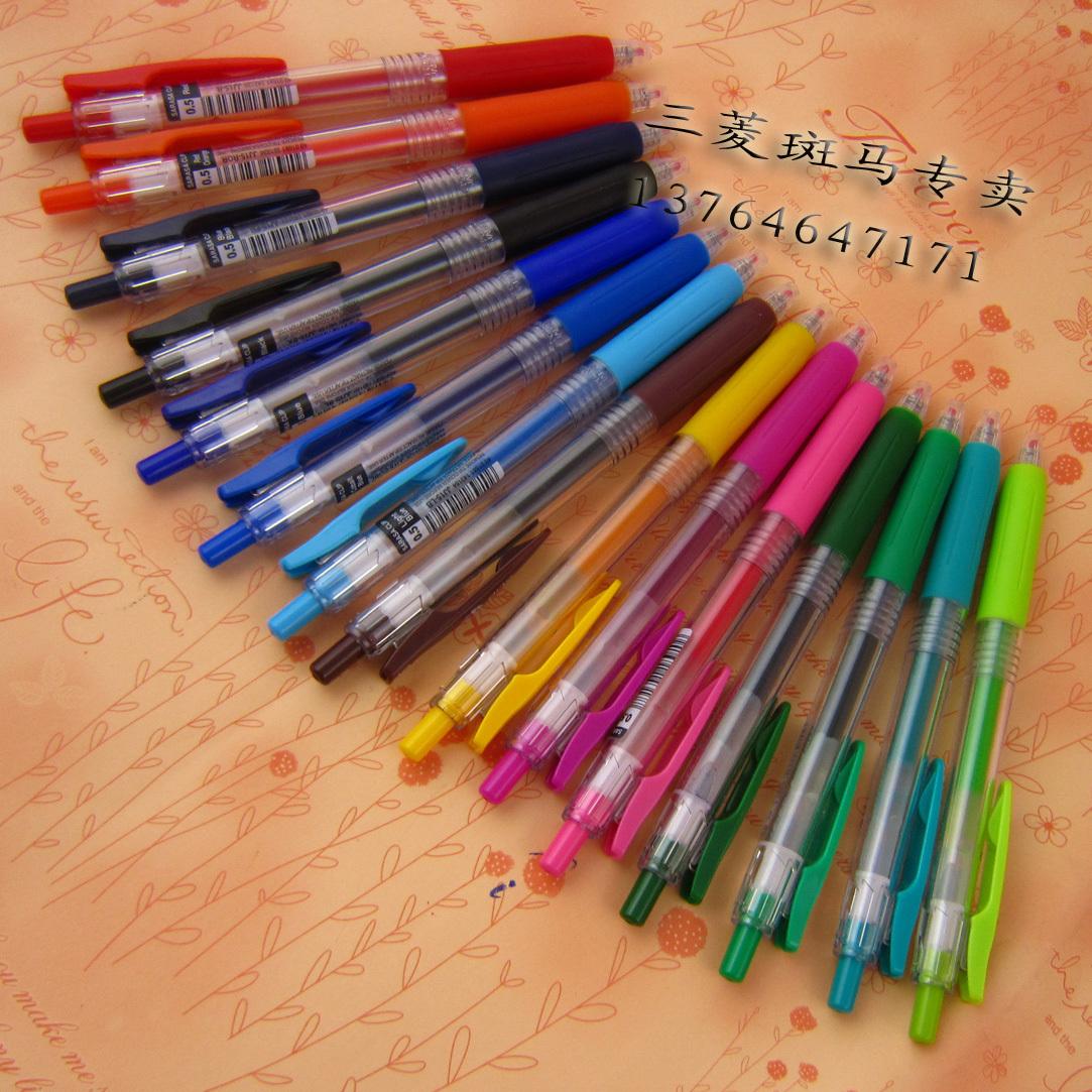 日本 ZEBRA Sarasa CliP 斑马JJ15 彩色中性笔