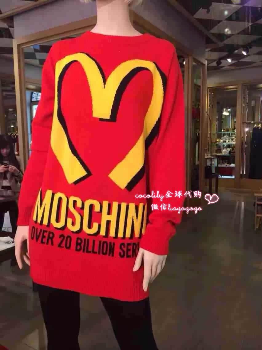 【欧洲代购】Moschino 14新款麦当劳系列 M字母长款卫衣