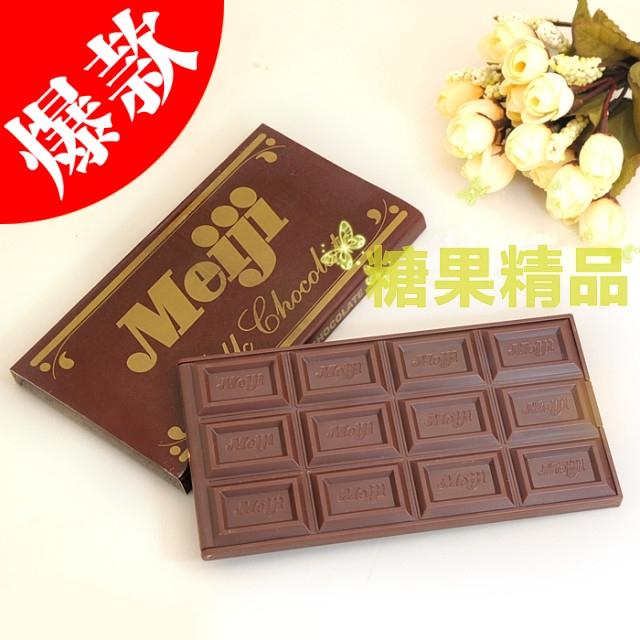 热销日韩 超精美巧克力镜子 个性创意礼品便携化妆镜 全民疯抢中