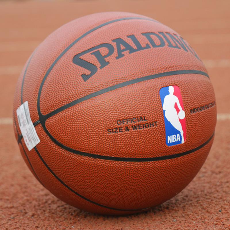 斯伯丁篮球_斯伯丁篮球牌子好不好斯伯丁篮球旗舰店哪款