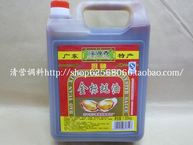 海天鱿鱼6kg_李锦记蚝油_蚝油蚝油_金标蚝油想买海天仔图片