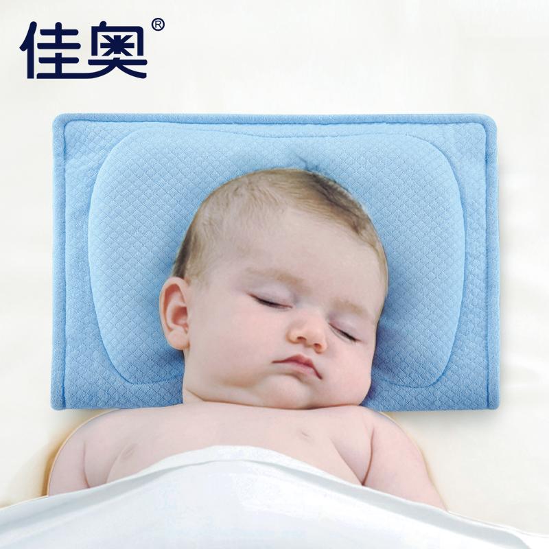 婴儿枕头定型枕防扁头0-1岁头型矫正器新生儿的宝宝头部矫正夏季