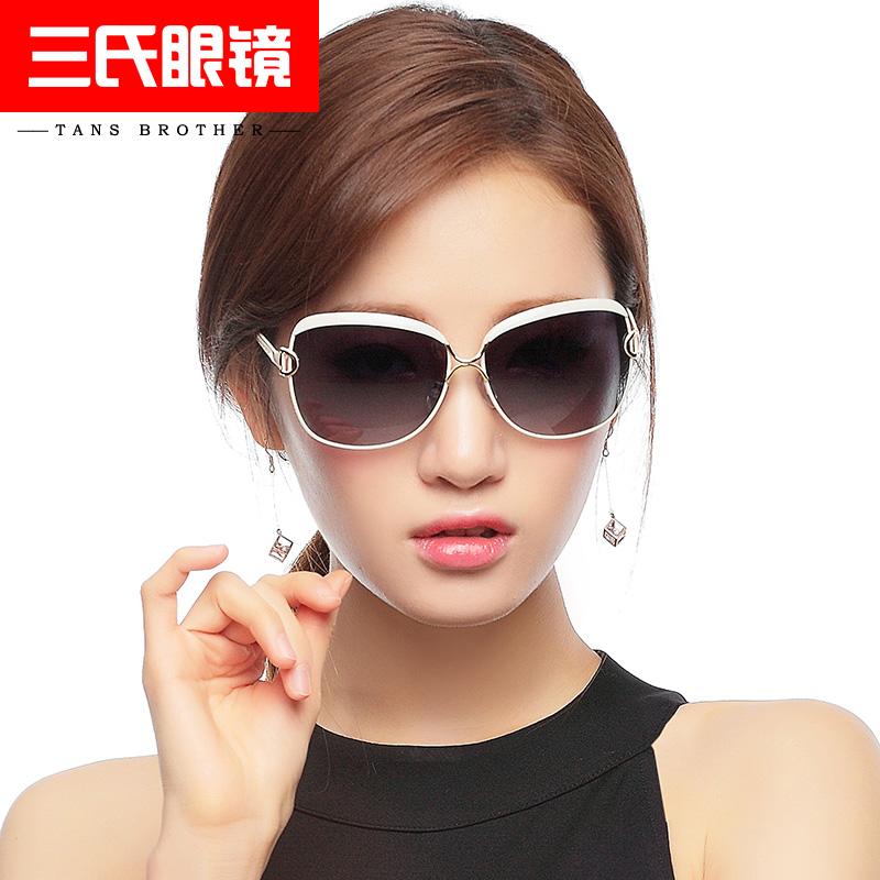 太阳镜女式潮人2015驾驶开车明星款优雅墨镜个性圆脸眼镜女士偏光