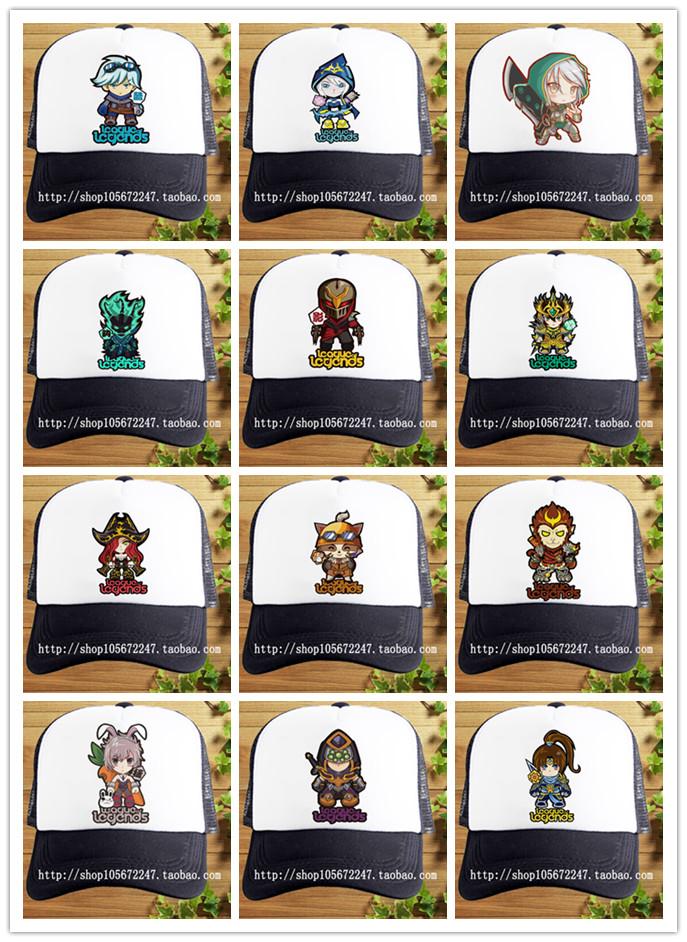 英雄联盟LOL帽子 卡牌EZ锤石男女款货车帽 OMG战队队帽网帽包邮
