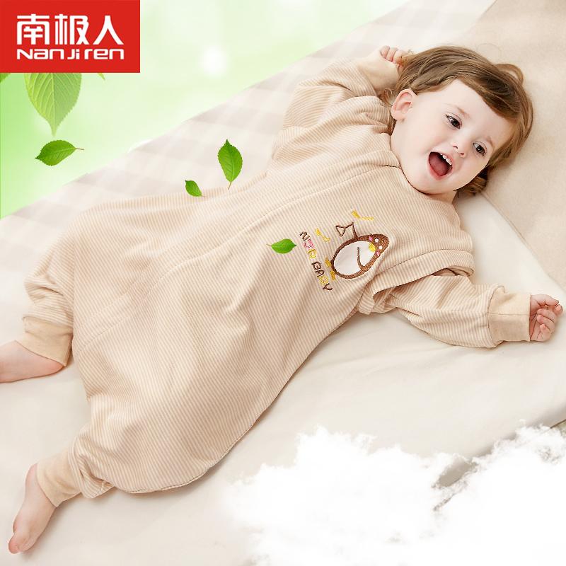 南极人婴儿睡袋 儿童春秋季分腿宝宝纯棉防踢被新生儿秋冬款加厚