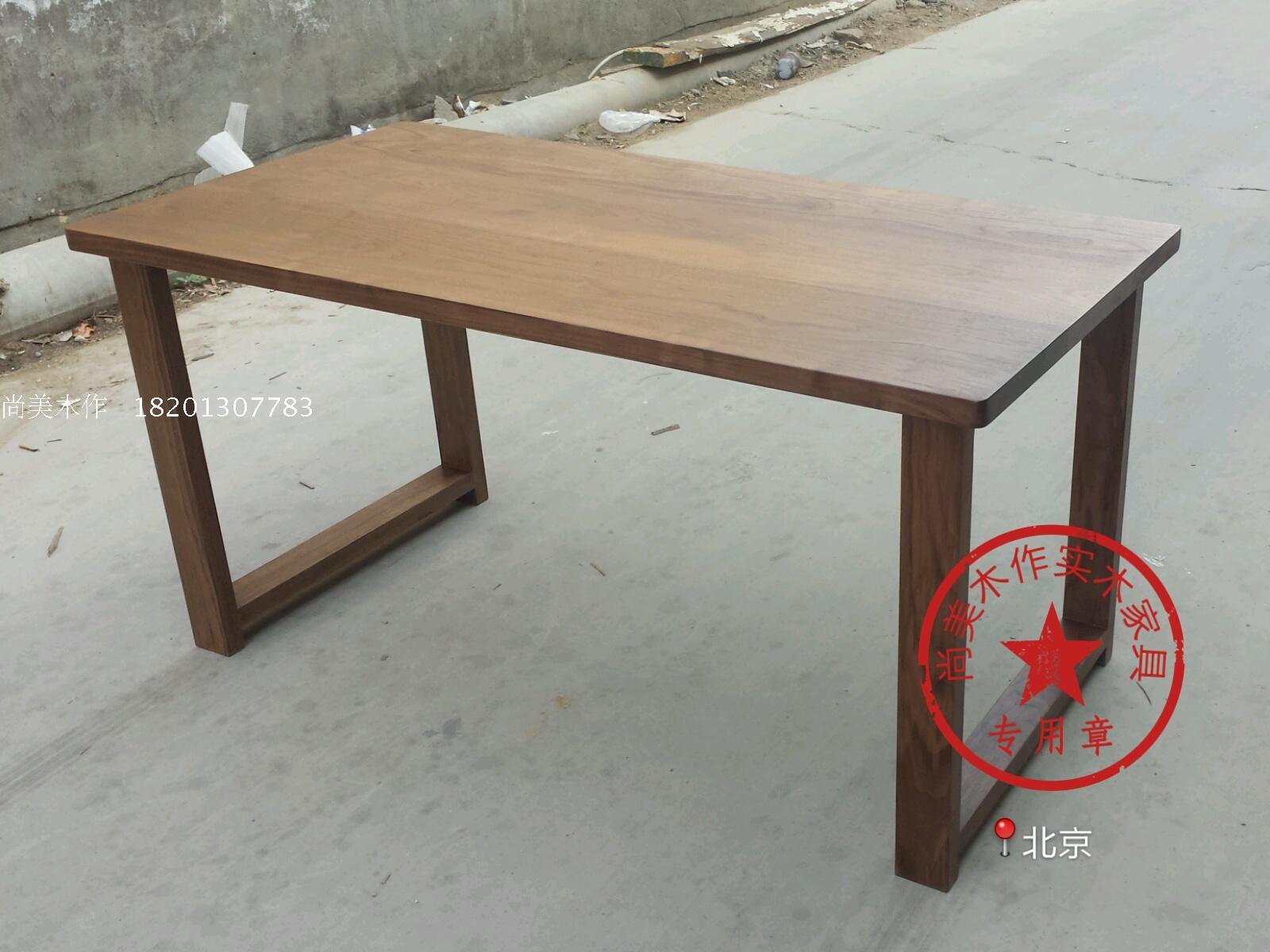 【尚美木作】纯实木原木北美黑胡桃餐桌黑胡桃电脑桌简约实木书桌