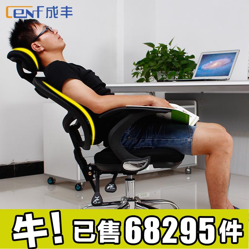 成丰 电脑椅 家用时尚转椅 人体工学网椅 升降座椅特价椅子办公椅