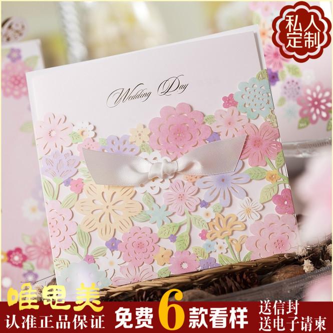 2015新款唯思美请柬韩式喜帖欧式个性定制结婚礼请帖蕾丝带粉色花