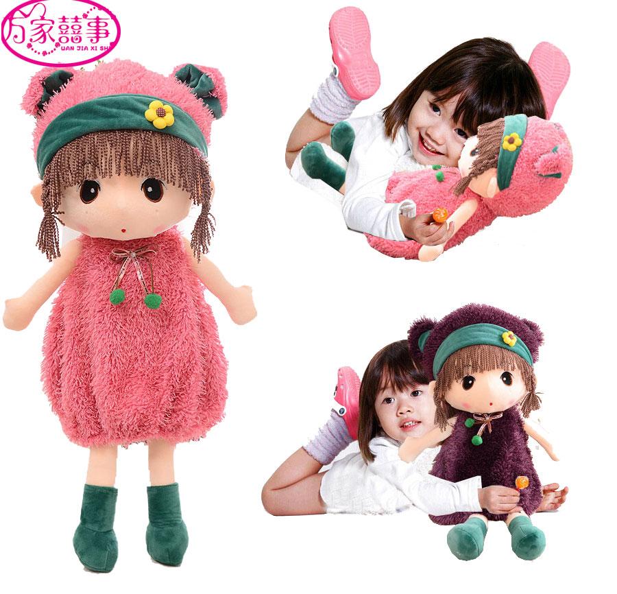 布娃娃百变菲儿生日洋娃娃可爱公仔礼物玩偶女孩毛绒玩具小丫创意刘公主玩具厂图片