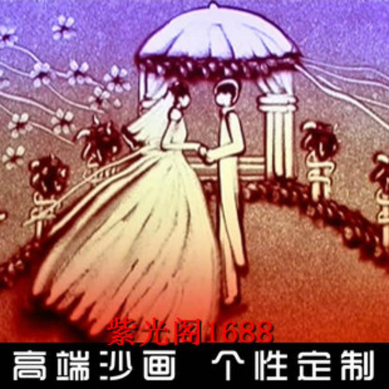 特价婚礼沙画视频定制作婚庆结婚求婚表白开场mv定做企业生日动画