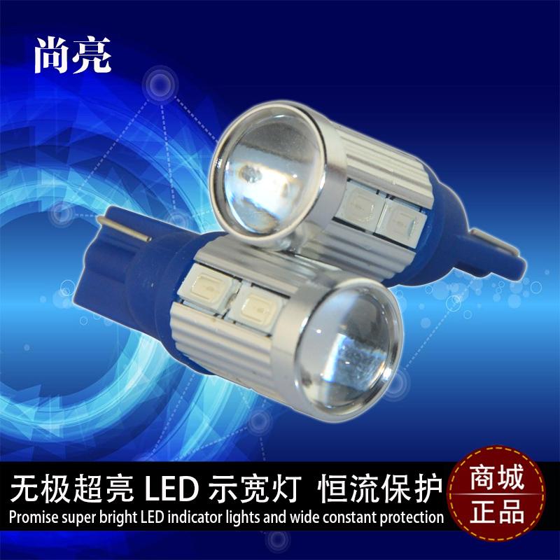 汽车led灯T10示宽灯超亮装饰灯大功率日间行车灯W5W改装冰蓝小灯