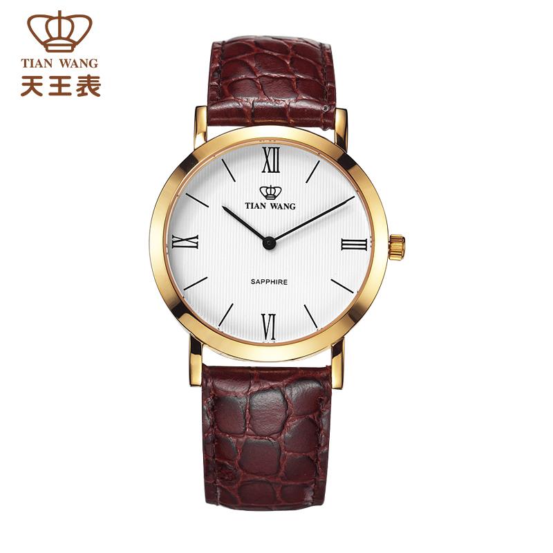 天王男表薄款情侣男士休闲手表 石英表真皮带韩版简约腕表GS3612
