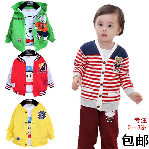 15款童装春秋装男女宝宝开衫婴儿上衣男女童外套儿童长袖纯棉衣服