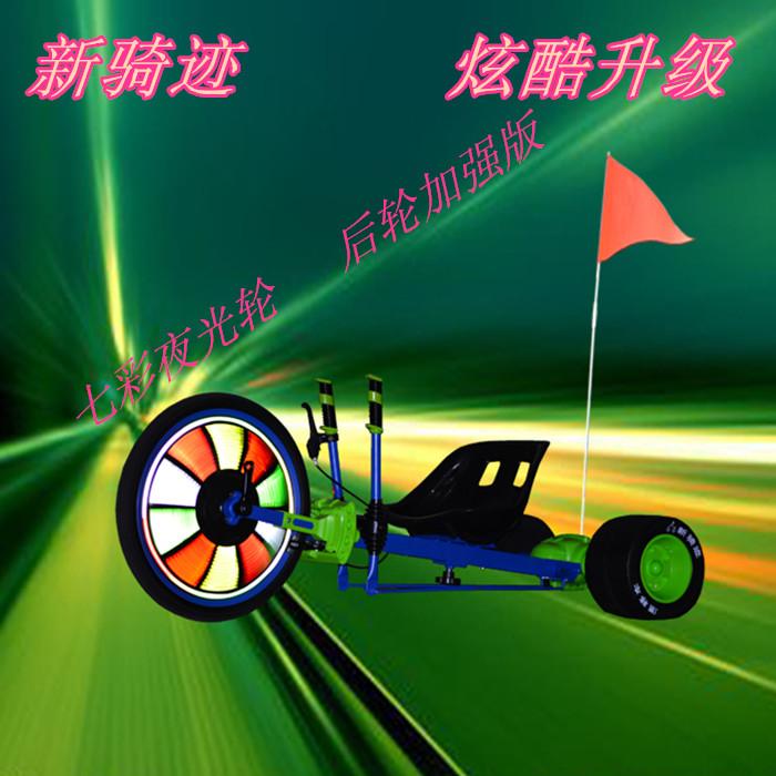 广场游乐设备成人飘移车脚踏车滑板车卡丁车儿童自行车漂移三轮车