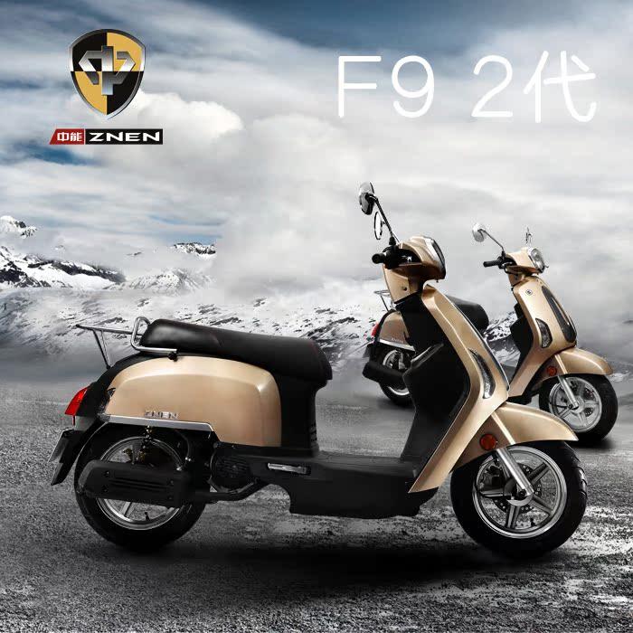中能富先达佛斯弟摩托车F9二代踏板车125/150CC汽油车摩托车配件
