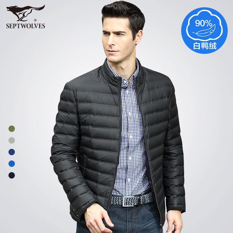 七匹狼羽绒服 男士保暖外套 冬装新款 轻薄款立领羽绒衣 男装正品