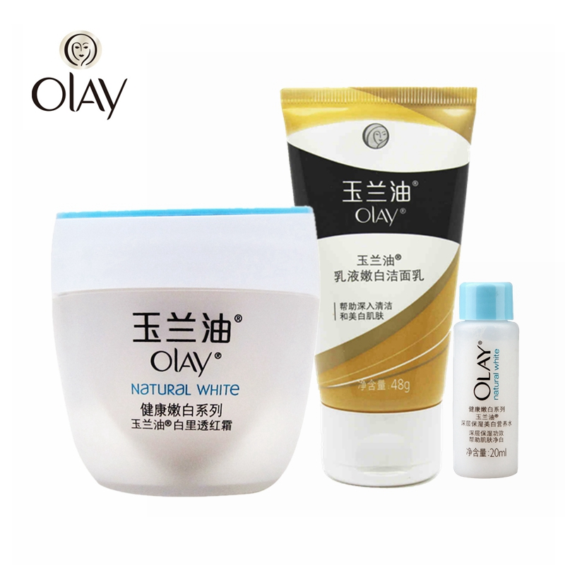 包邮 Olay/玉兰油白里透红霜50g 正品 送乳液洁面乳 美白营养水