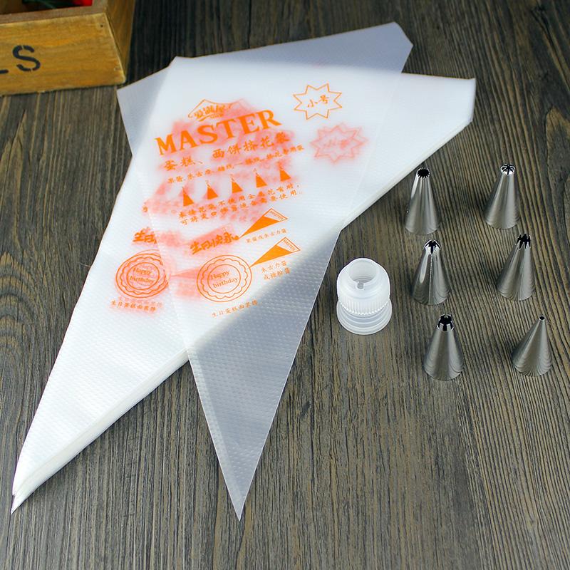 裱花套装 6个不锈钢裱花嘴+50个裱花袋+转换器 可做曲奇挤奶油