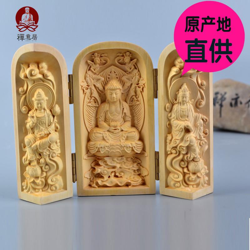 特价包邮黄杨木雕佛像居家摆件随身佛龛福禄寿西方三圣观音三开盒