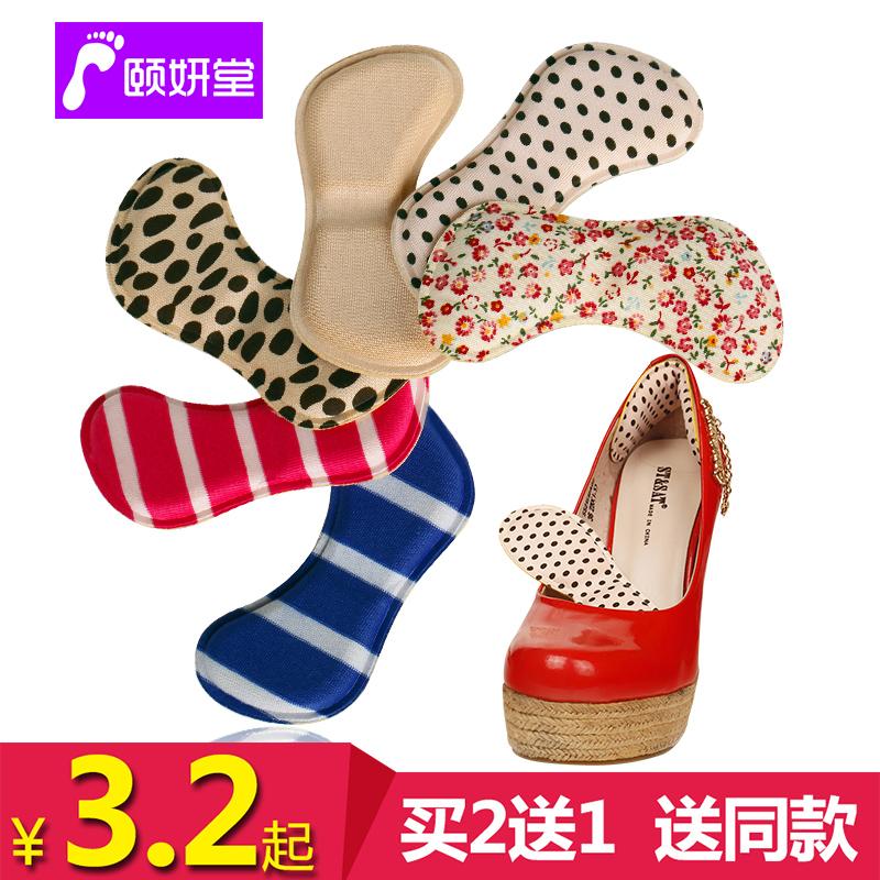 买2送1 海绵后跟贴硅胶鞋垫隐形透明后跟帖防磨不跟脚高跟半码