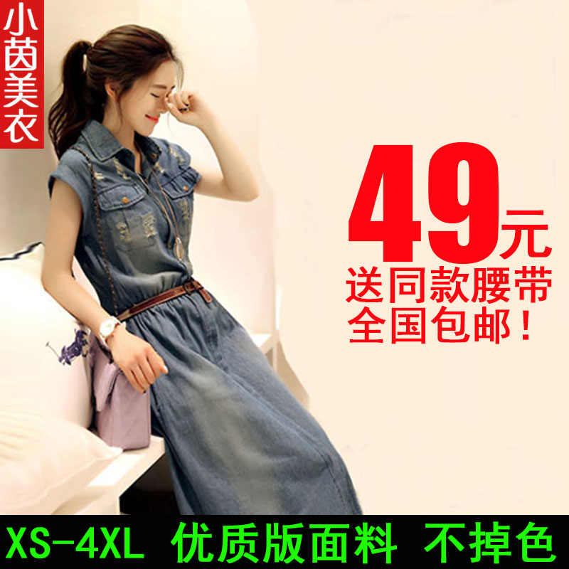 2015夏季新款大码女装修身牛仔连衣裙复古显瘦中长款纯棉牛仔长裙