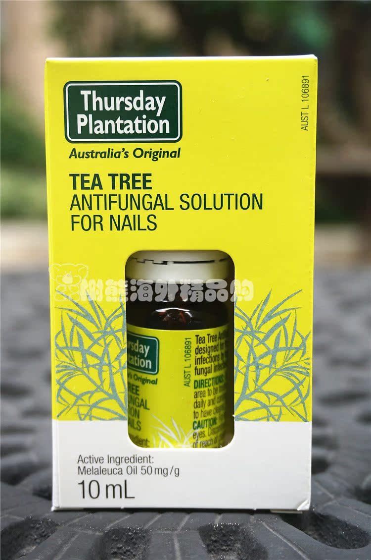 澳洲Thursday Plantation星期四农庄茶树精油抗真菌治灰指甲10ml
