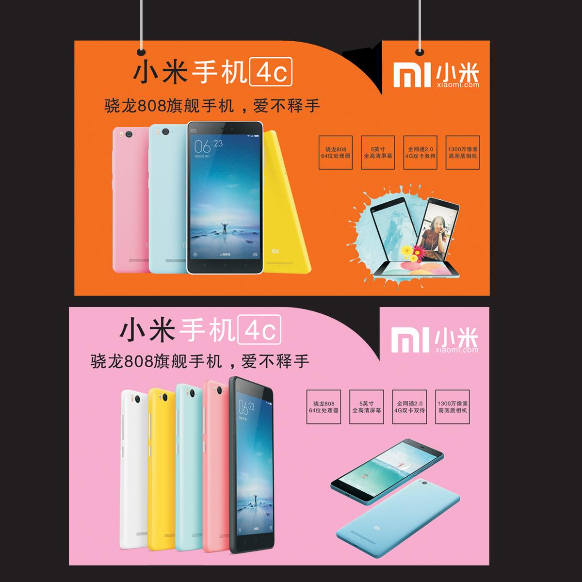 鹿晗代言的高中_exo代言的天才_oppor7手机手机与a高中手机图片