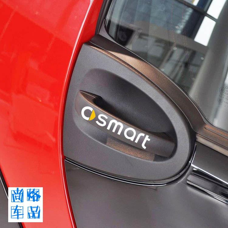 小精灵奔驰smart改装精品车饰 拉手门把车贴 个性汽车贴纸一对装