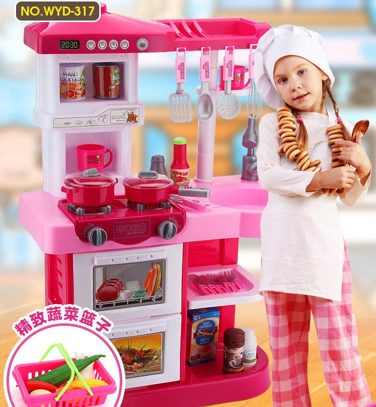 包邮草莓大熊豪华厨房灶台 制过家家儿童做饭玩具