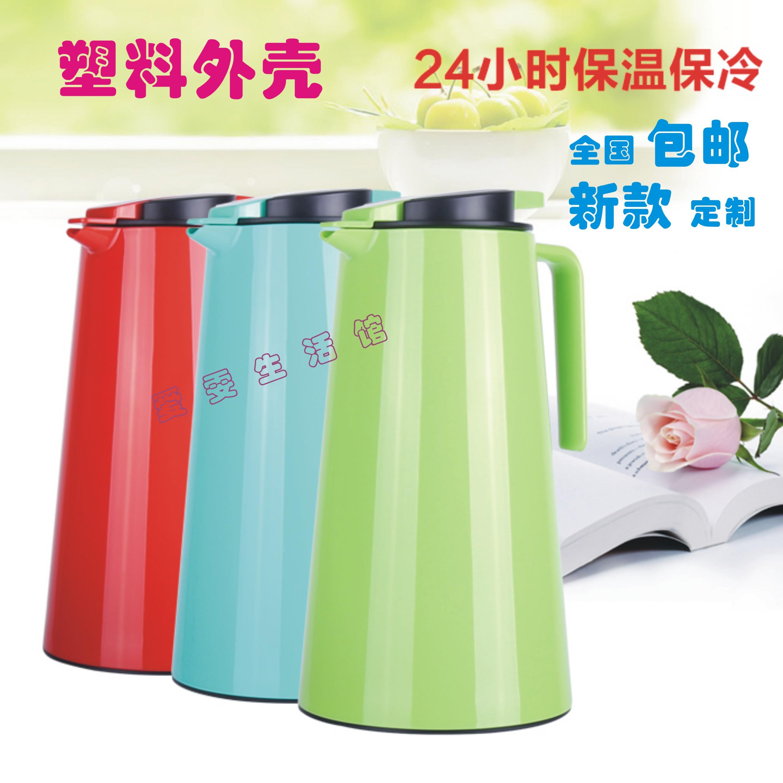 福旺豪塑料外壳新款保温壶家用玻璃内胆保温瓶热水瓶暖瓶暖壶包邮