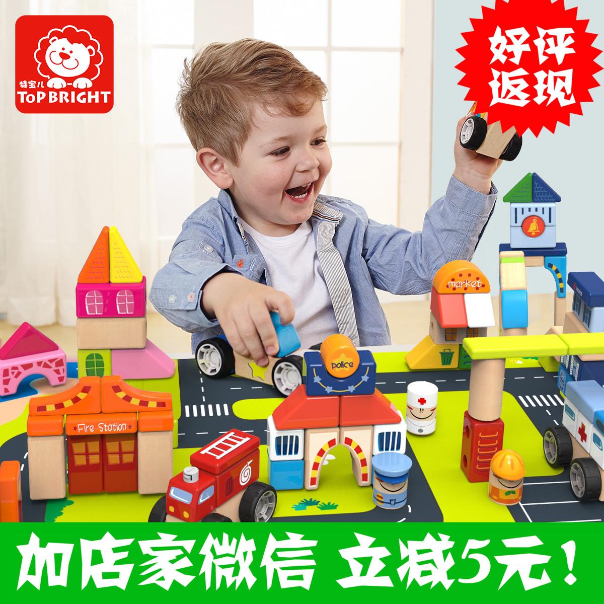积木玩具 3-6周岁_生日礼物 整蛊玩具_男儿童