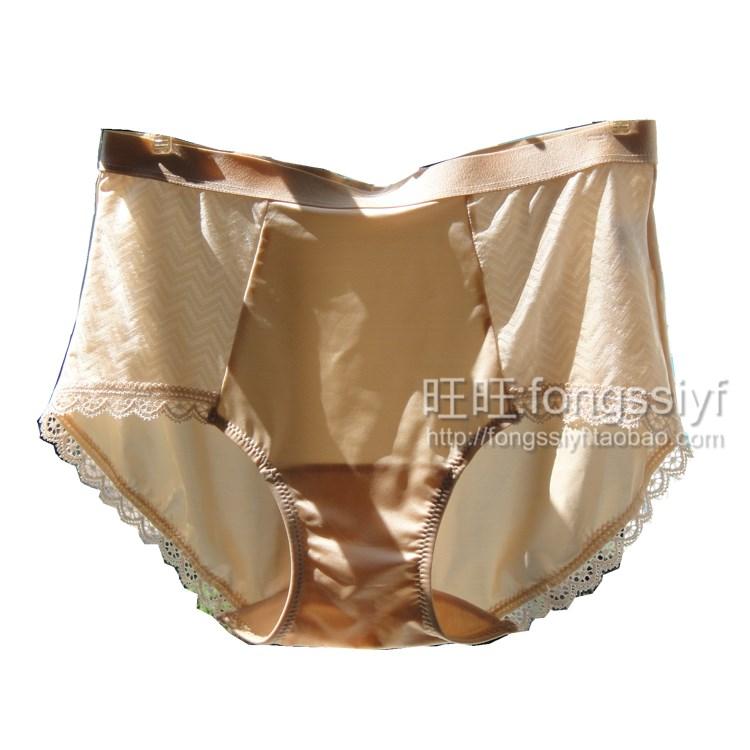 COMFIT舒适轻弹面料中腰三角内裤c23801 M 有微瑕