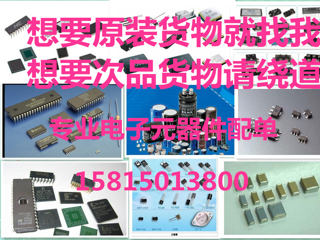 G正品LT1249IS8 LT1244CN8 LT1243IS8 LT1249CN8 LT1244IN8