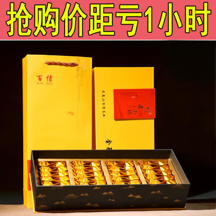 茶叶 武夷山顶级金骏眉红茶 正宗桐木关特级金俊眉正山小种礼盒装