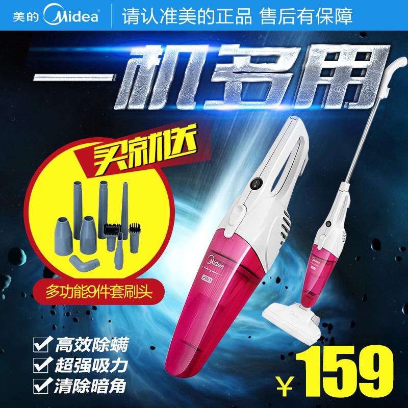 美的手持吸尘器家用超静音迷你小型强力除螨仪SC861A推杆式大吸力