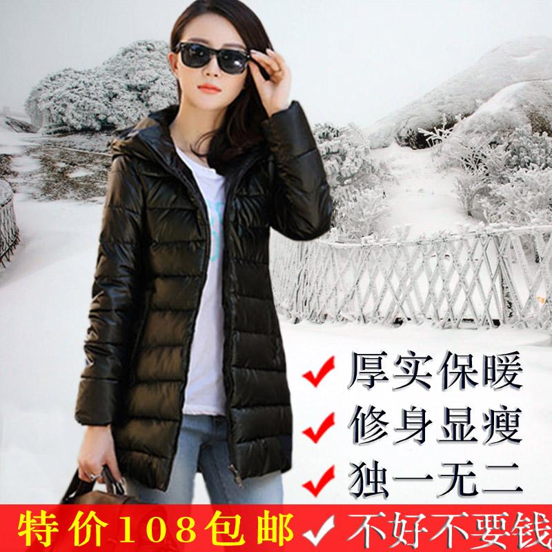 2015春装新款修身韩版pu羽绒棉服加厚中长款棉衣大码女装学生外套
