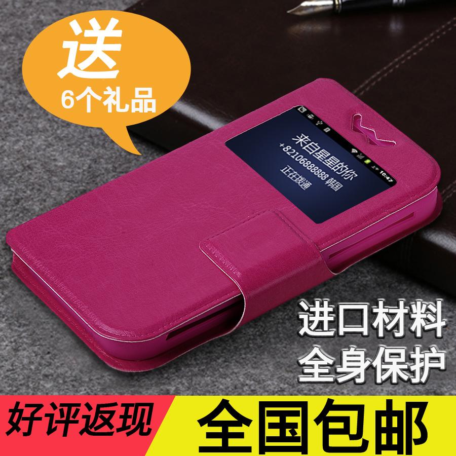 欧博信OPSSONIVO6633 6655 6622 6600 6666手机保护皮套外壳