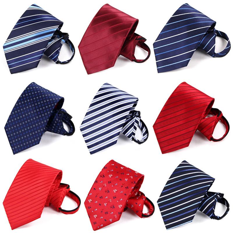 IFSONG 男士商务正装拉链领带 结婚新郎工作职业 易拉得 懒人领带