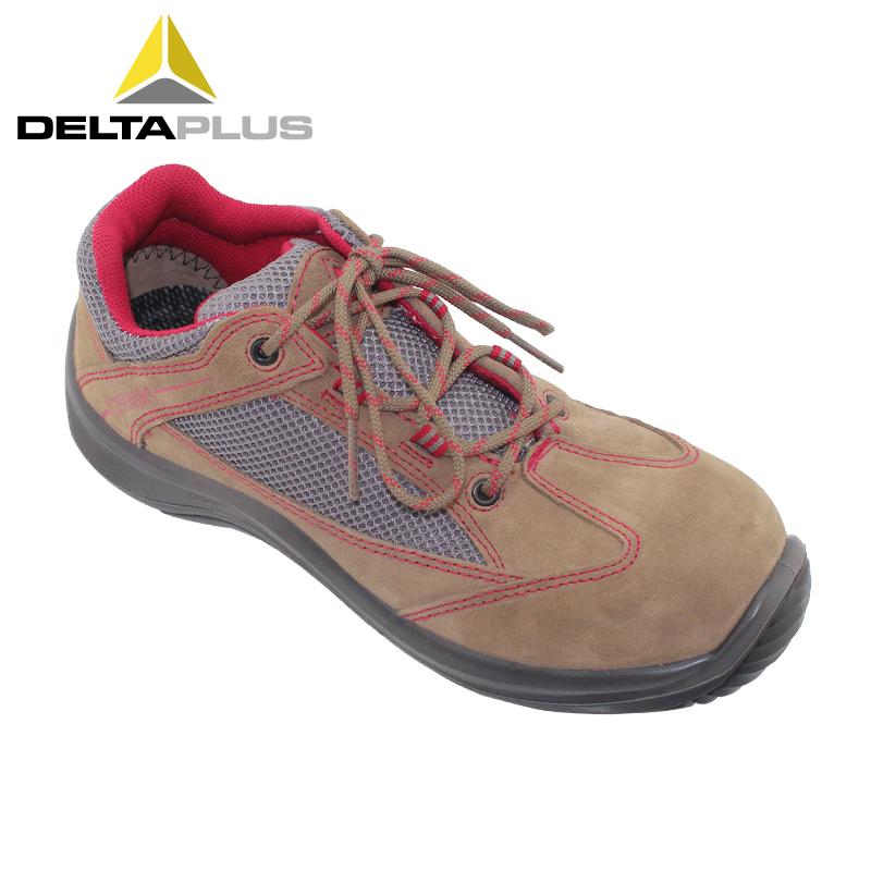 代尔塔 轻便透气绝缘10kv安全鞋 防砸 耐磨耐油防滑劳保鞋 301211
