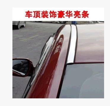 比亚迪G6 G3 F3 L3 G5 速锐 思锐 车顶亮条车身BYD改装车顶装饰条