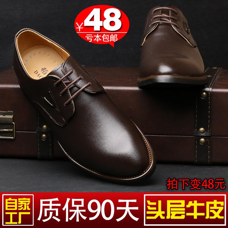 春夏季新款男士圆头潮鞋流行商务英伦男版透气男鞋子日常休闲皮鞋