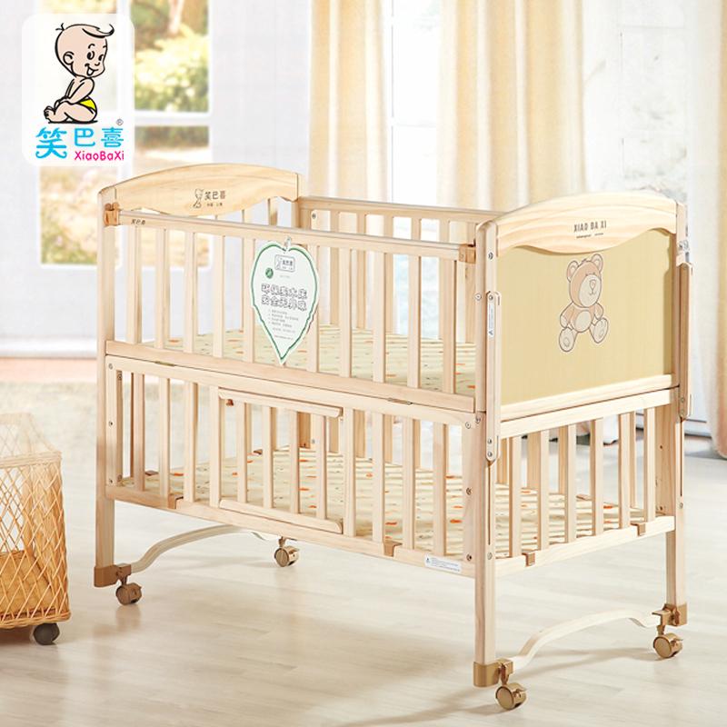 笑巴喜MC369Y双层实木童床 带储物摇摆器婴儿床 送蚊帐